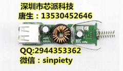 双usb输出2.4A*2独立恒流的车充IC GS92D2