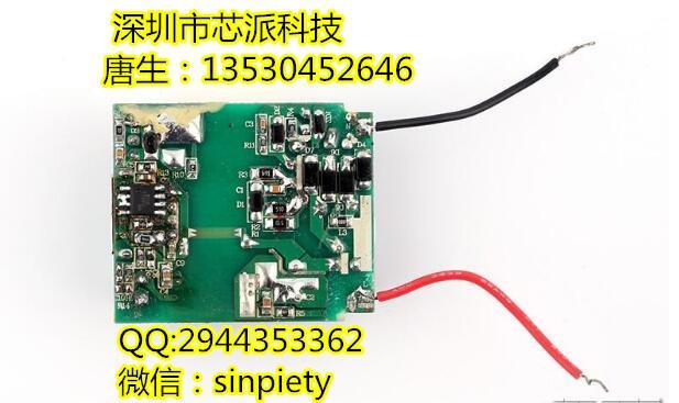 双usb输出2.4A*2独立恒流的车充IC GS92D2 3