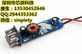 双usb输出2.4A*2独立恒流的车充IC GS92D2 4