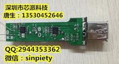 24V-12V轉5V/3A,9V/2A,12V/1.5A同步降壓芯片HX1314G