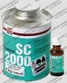 SC/BC系列粘结剂