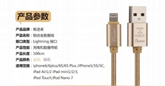 High speed nylon braided  USB data cable for iPhone