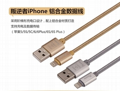 Custom USB line nylon braid sync data cable for iPhone