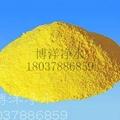 聚合氯化鋁鐵投加量的多少對絮凝效果差別甚微 3