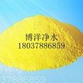 聚合氯化铝铁投加量的多少对絮凝