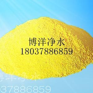 生成碱式氯化铝的重要工艺有哪些 3