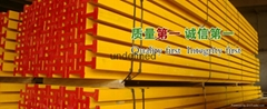 SGS lvl scaffolding plank h20 wood beam pine hardwood birch for construction