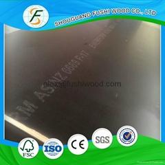 出口澳洲高质量建筑模板棕膜模板