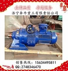新疆GLD2000甲带给煤机减速机总成厂家