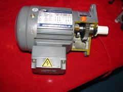 晟邦立式附三相铝壳(刹车)马达减速机