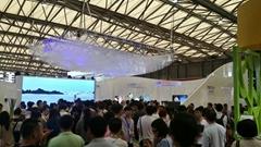 2016上海美博會cbe