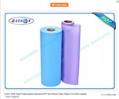 100% Virgin Polypropylene Spunbond PP Non Woven Fabric 60gsm For Sofa