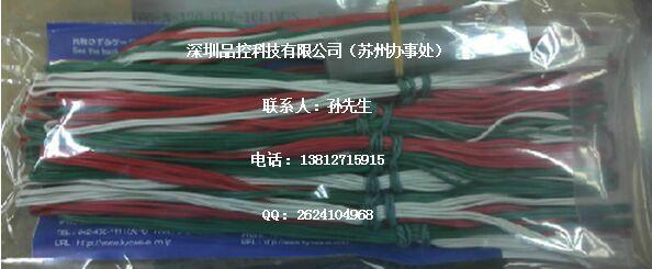 日本共和KYOWA应变片KFG-1-120-D17-11L1M3S应变片苏州 1