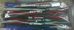 日本共和KYOWA应变片KFG-1-120-D17-11L1M3S应变片苏州