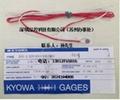 日本共和KYOWA应变片KFG-1-120-D17-11L1M3S应变片苏州 2
