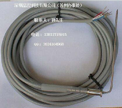 苏州7917005  双芯弯探头温度传感器 2