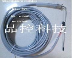 苏州7917005  双芯弯探头温度传感器