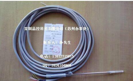 苏州7917005  双芯弯探头温度传感器 3