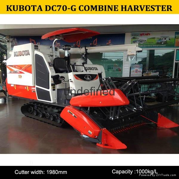 2015 hot sale high quality of kubota combine harvester dc70g china rh foreign888 diytrade com Kubota L4740 Service Manual Kubota L4740 Repair Manuals Po606