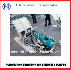 Kubota manual paddy transplanter