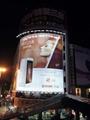 广告牌照明 4