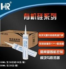 桶裝HR-703軟PVC專用膠