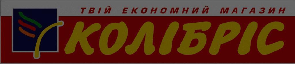 EL-广告标语