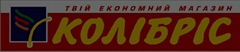 EL-廣告標語