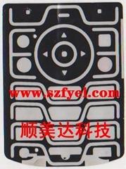 V3V8 Phone backlight film