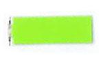 綠光背光源