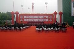 展会展览地毯厂家