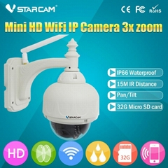 4X Zoom Optical 720P Auto Tracking Waterproof Outdoor PTZ Network IP Camera