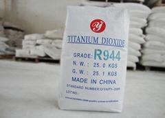 Masterbatch Rutile Titanium Dioxide Powder Cas No.13463-67-7 REACH SGS