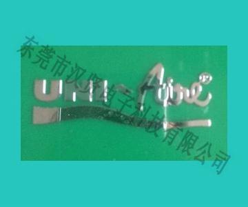 热熔胶金属标牌 3