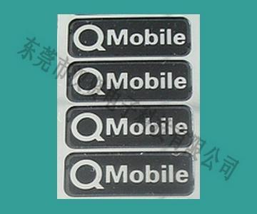 热熔胶金属标牌 4