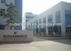 FOSHAN DACHUAN SAIDE MACHINERY CO., LTD