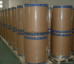 China thermal paper manufacturer