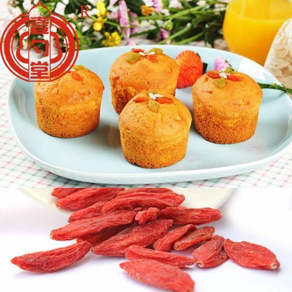 Ningixia dried goji berry goji fruit 5