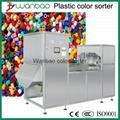 Plastic flakes and granules sorter