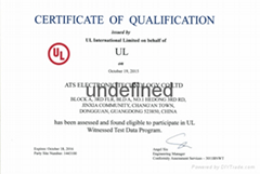 为什么要做QC4.0认证