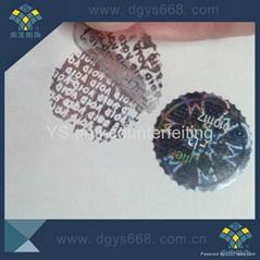 Temper evident VOID hologram label sticker