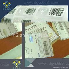 digital code hologram sticker bardcode QR code serial number