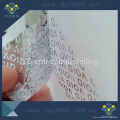 hologram VOID sticker temper evident honycomb