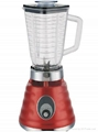 Fruit ice blender juicer 4655 4