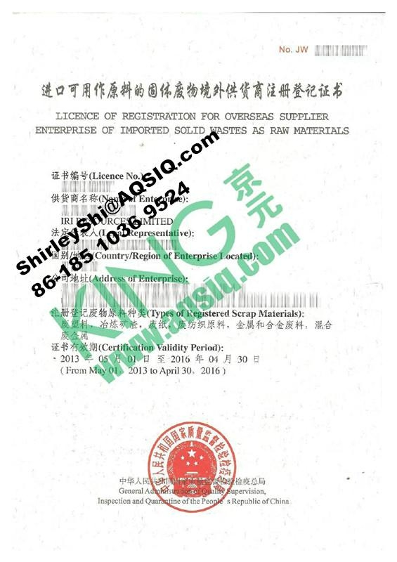 Metal Scrap Sell To China With Aqsiq Certificate Kingone China