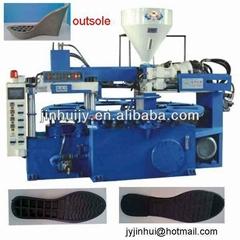 Single color PVC shoe sole injection moulding machine