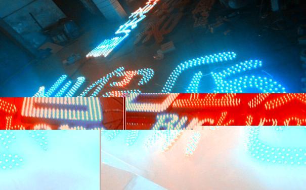 LED全彩外露穿孔發光字防水燈串 1