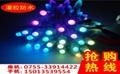 全彩LED外露發光字穿孔燈串 3