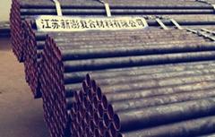 江蘇新澎復合材料有限公司供應內襯銅換熱器管