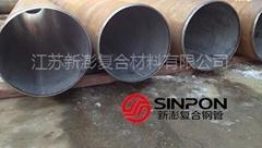 螺旋焊管內襯不鏽鋼復合管